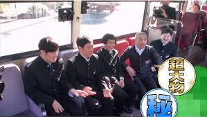 笑ってはいけない:令和初は「青春ハイスクール24時!」 大物ゲストが ...