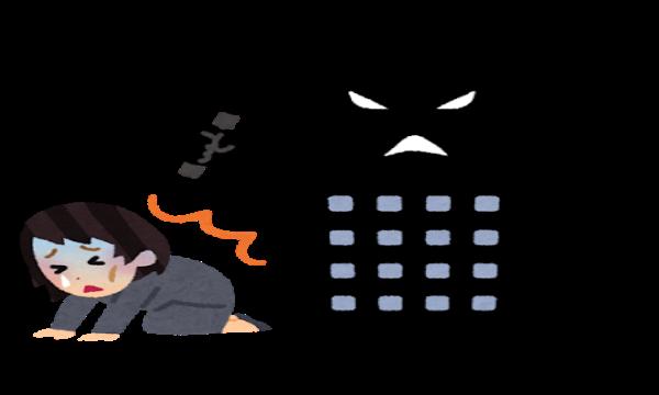 アニメ業界の闇…、クールジャパンに潜むブラック話が洒落にならないと ...