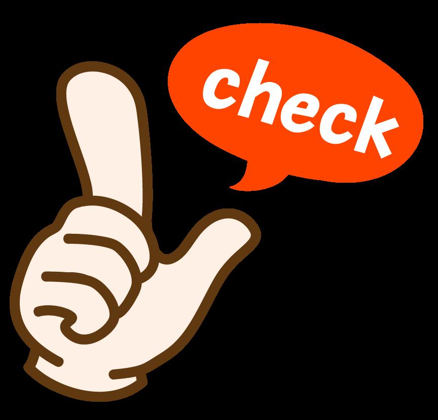 指・チェックのイラスト | 無料のフリー素材 イラストエイト