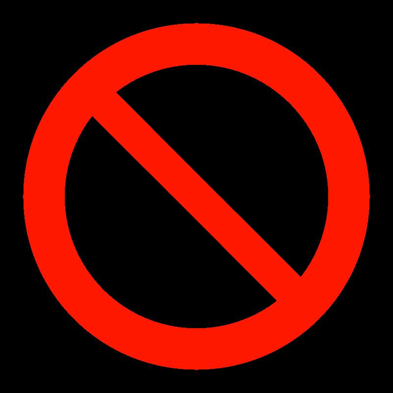 立ち入り禁止マークのイラスト | 無料のフリー素材 イラストエイト