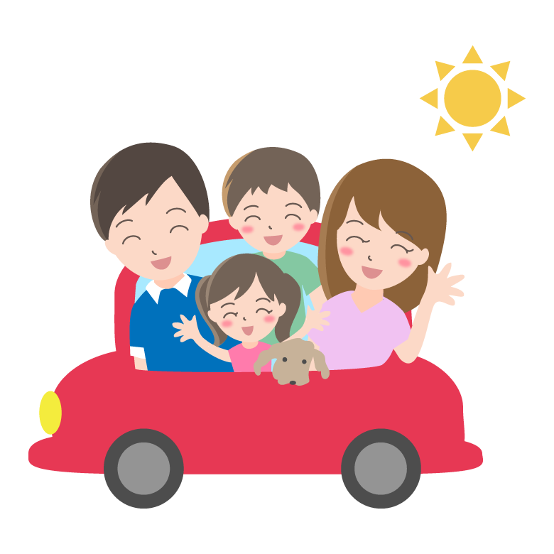 車で家族旅行のイラスト | 無料のフリー素材 イラストエイト