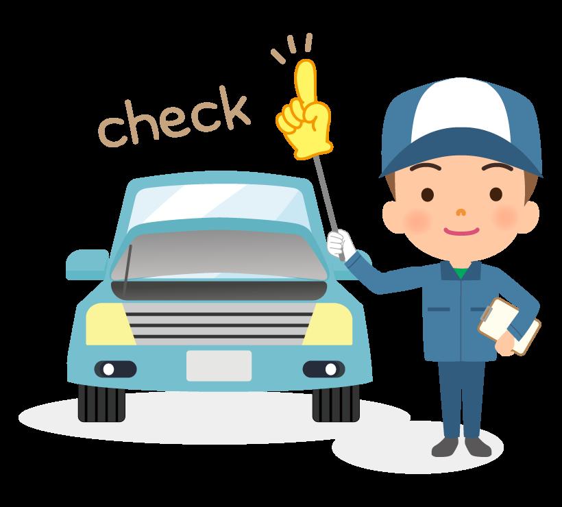 車のチェック・メンテナンスのイラスト | 無料のフリー素材 イラストエイト