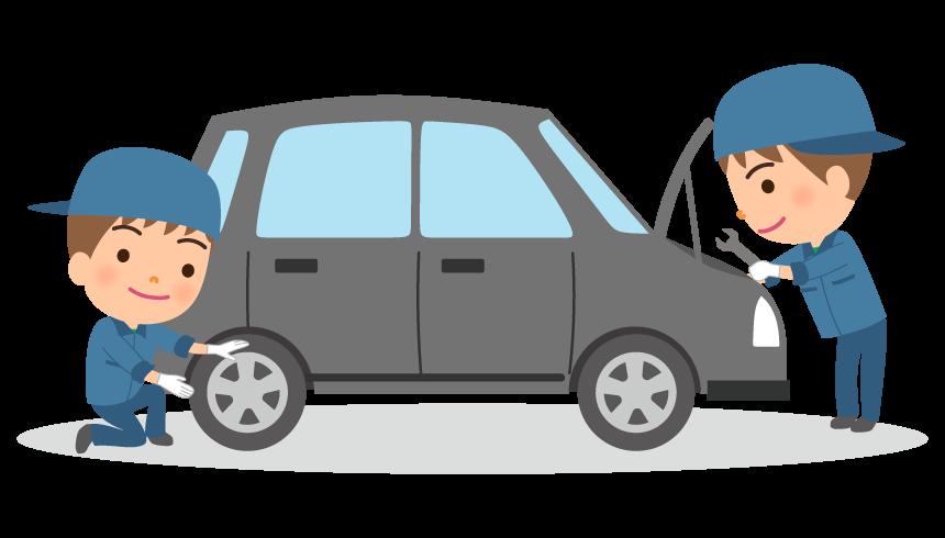 車の点検・メンテナンスのイラスト   無料のフリー素材 イラストエイト