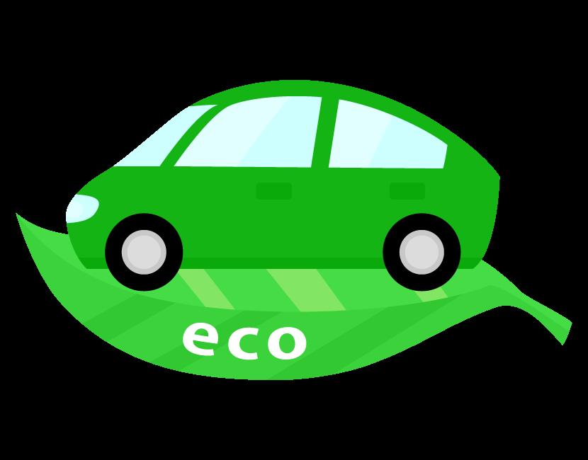 環境にやさしいエコカーのイラスト | 無料のフリー素材 イラストエイト