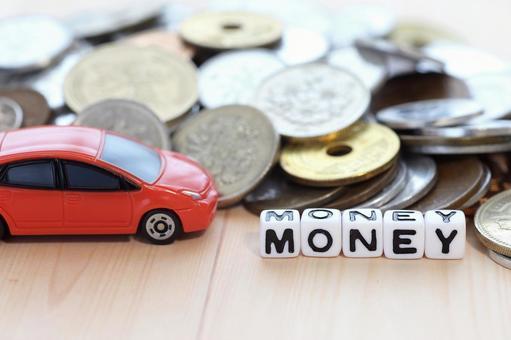 3ページ目 | 車 お金の写真素材|写真素材なら「写真AC」無料(フリー ...