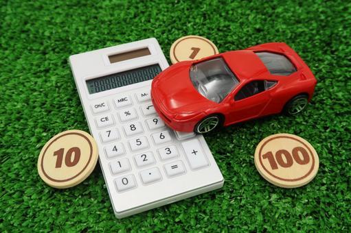 お金 自動車の写真素材|写真素材なら「写真AC」無料(フリー ...