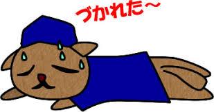 疲れた犬のイラスト | フリーイラスト素材 変な絵.net