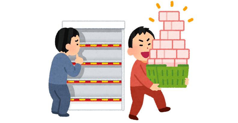 朗報】中国人転売ヤーがいなくなるかもしれない | ガジェット通信