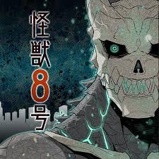 第1話]怪獣8号 - 松本直也 | 少年ジャンプ+
