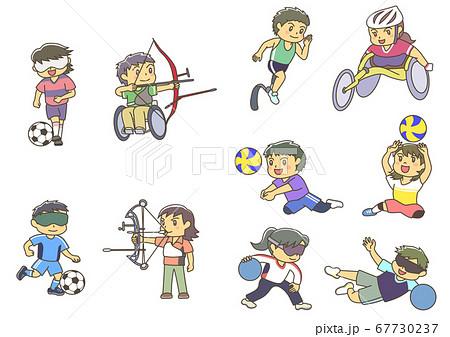 パラリンピック 競技のイラスト素材 - PIXTA