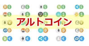 アルトコインFXが全盛期!今投資すべきアルトコインはこれだ! | 仮想 ...