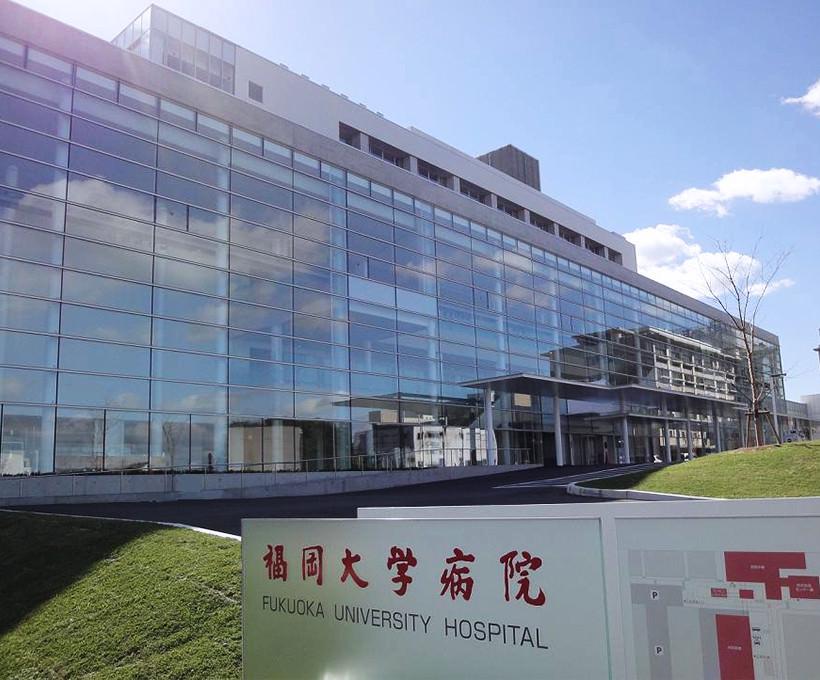 福岡大学病院   医療   福岡大学