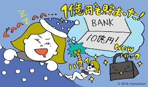 あなたに必要な貯金は◯◯円!目的から金額をスッキリ整理する ...