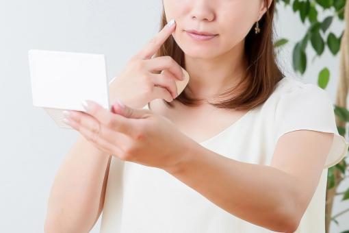 くすみ|久喜市で唯一の【電気を使う美容鍼】飛船-HIFUNE-