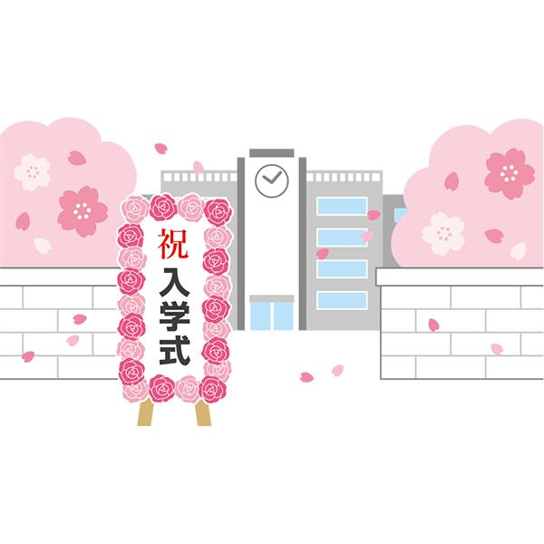 入学式 学校 無料イラスト・PowerPointテンプレート配布サイト【素材工場】