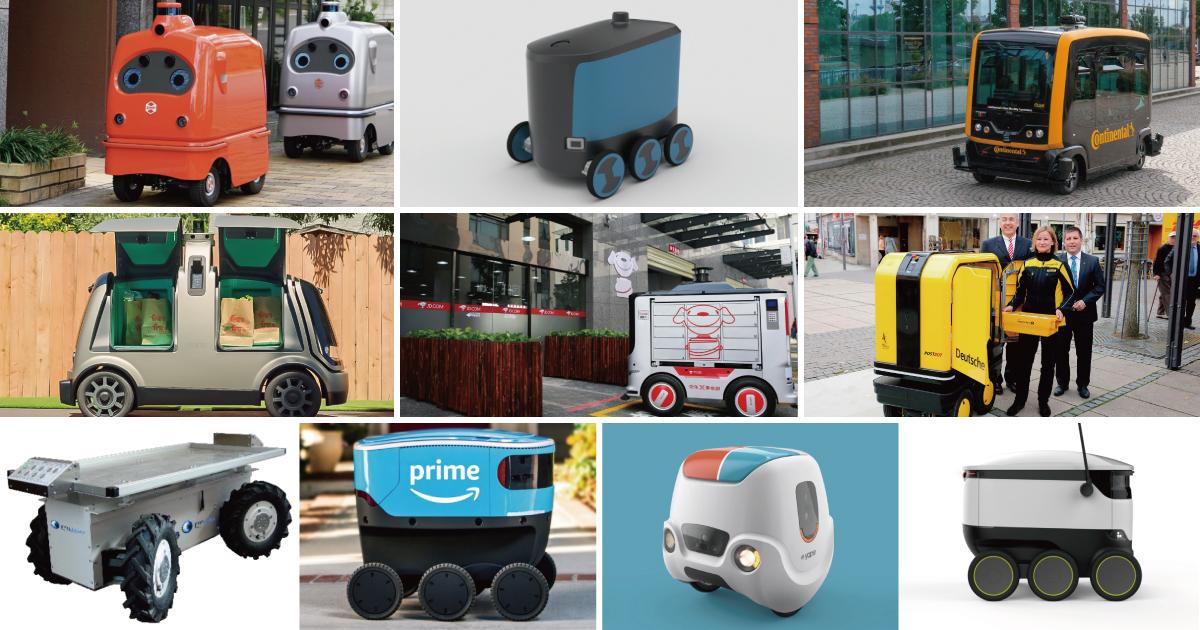 ラストワンマイル向けの物流・配送ロボット10選 | 自動運転ラボ