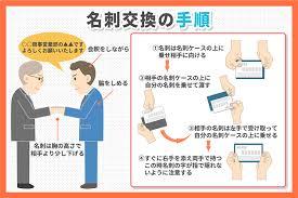 意外とできていない!?名刺交換のマナーや手順をご紹介! 東京カラー ...