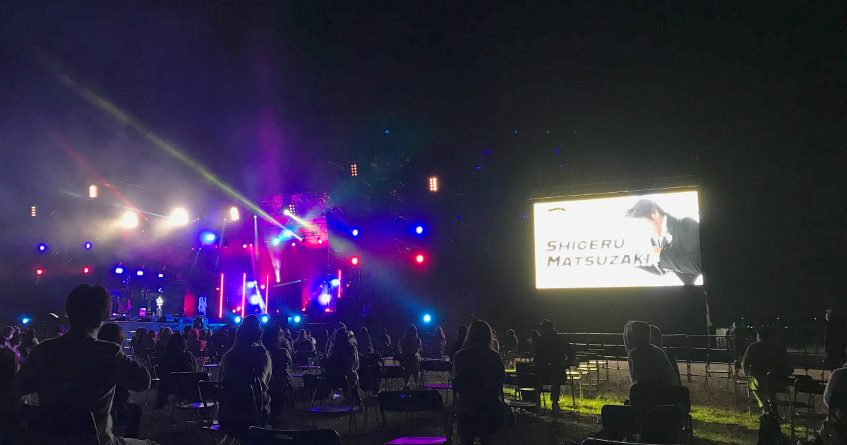 体験談】福岡県直方市初の夏フェス「MONOGATARI LIVE 2020」 | 福岡県 ...