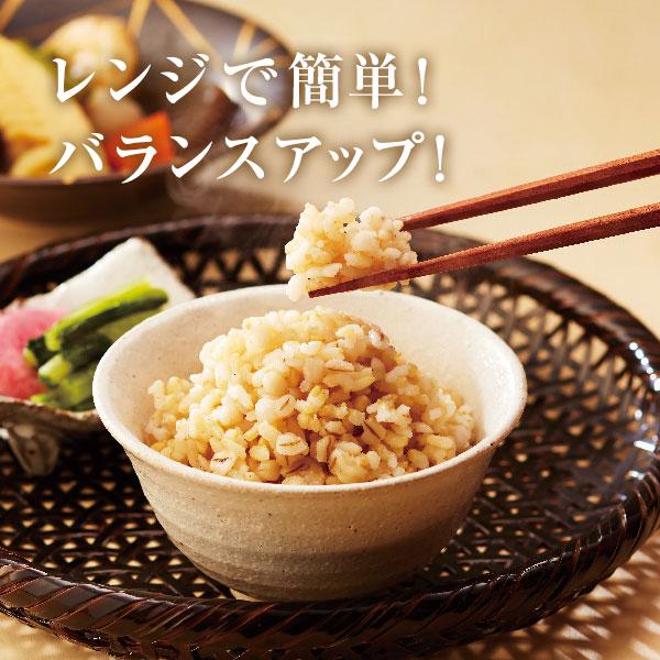 発芽玄米ごはん|健康道場|サンスター公式通販