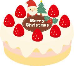クリスマスケーキのイラスト<生クリーム> | 無料フリーイラスト素材 ...の画像