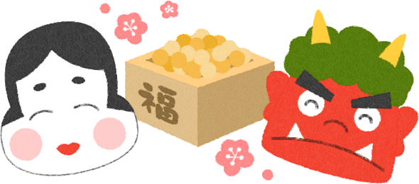 節分イラスト]福豆・福の神・赤鬼 | 無料フリーイラスト素材集【Frame ...