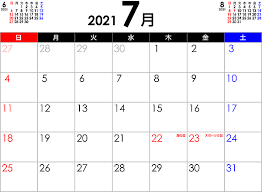 PDFカレンダー2021年7月 | 無料フリーイラスト素材集【Frame illust】