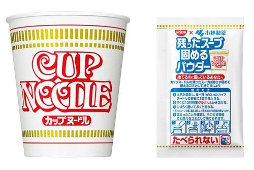 カップヌードル 残ったスープ固めるパウダー」 日清×小林製薬 ...