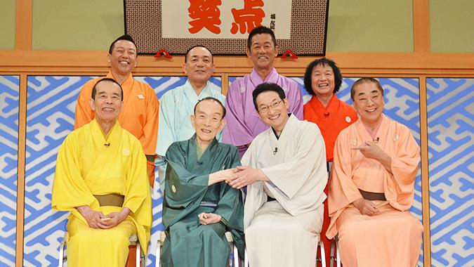 笑点 日本テレビ