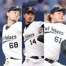 オリックス 13年ドラフト1位の吉田一、鈴木優ら8選手に戦力外通告 榊原 ...