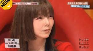 aikoが結婚できない理由を自己分析「破綻しているんです。人間が ...