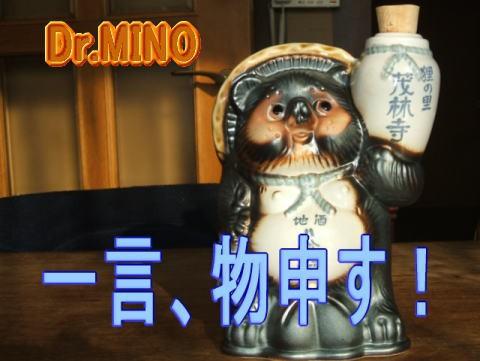 小池百合子 五輪中止ムードで「大ちゃぶ台返し」の予感 : Dr.MINO人生放談
