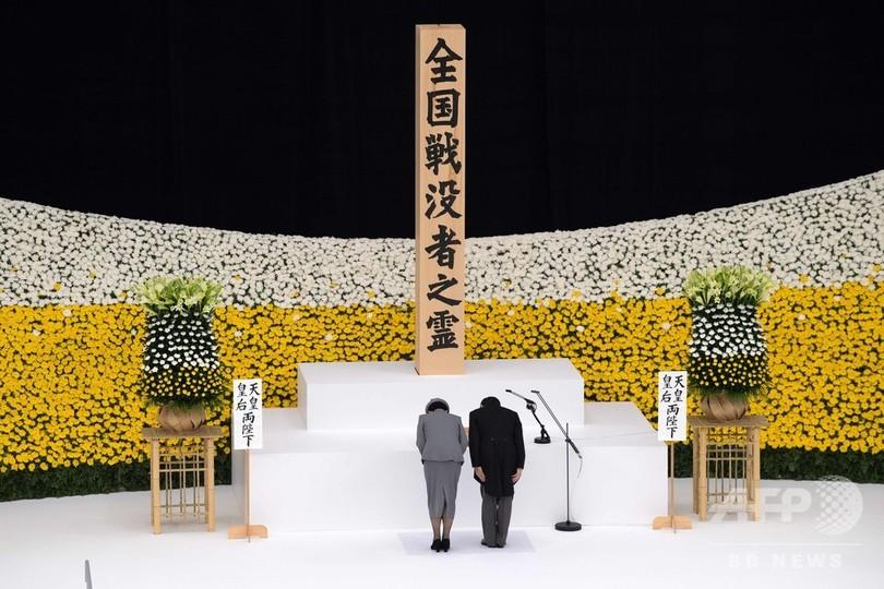 都内で戦没者追悼式、天皇陛下が「深い反省の上に立ち」 平和願うお ...