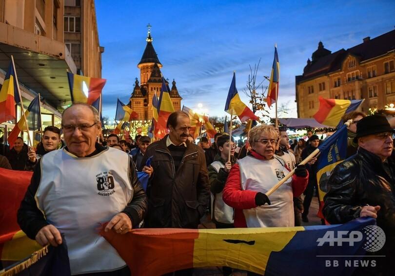 ルーマニア革命から30年、始まりの地で「自由の行進」 写真13枚 国際 ...