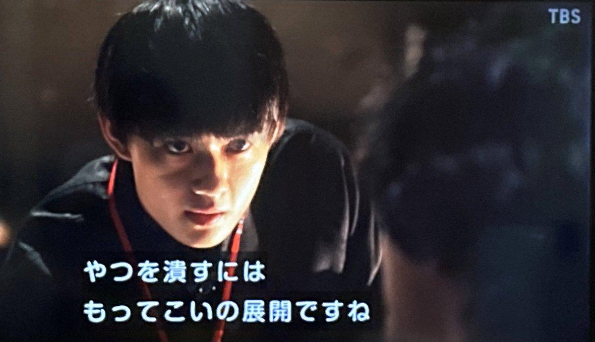 """豊島区民 on Twitter: """"米山くん桜木に復讐するのか #ドラゴン桜… """""""