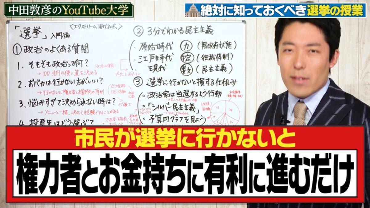 """サイダー(全ての人々に補償と給付を!) on Twitter: """"冗談抜きで選挙に ..."""