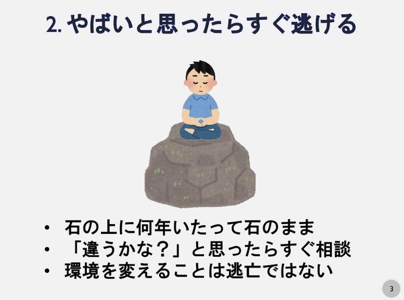 石の上に何年いたって石のまま」「『車輪の再開発』を恐れない」慶應 ...