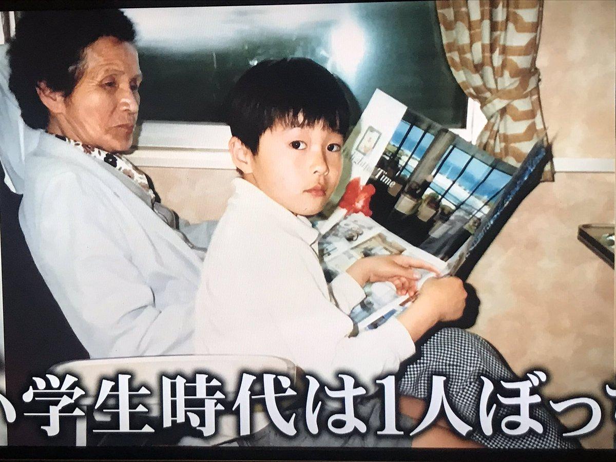 神童だった少年時代の田中圭