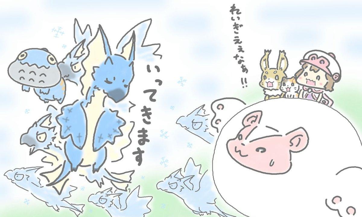 """はちぇみちゅ☆トモちゃん a Twitteren: """"#ミルシィちゃんのアイス ..."""