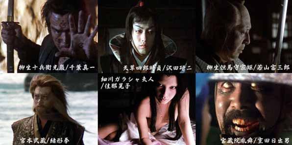 """岡田次雄 on Twitter: """"「魔界転生」(1981) 監督:深作欣二、主演 ..."""