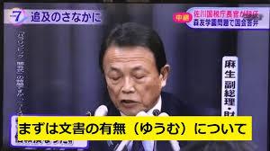 "Bonobo-like a Twitter: ""漢字も読めないというだけでなく、日本語知ら ..."