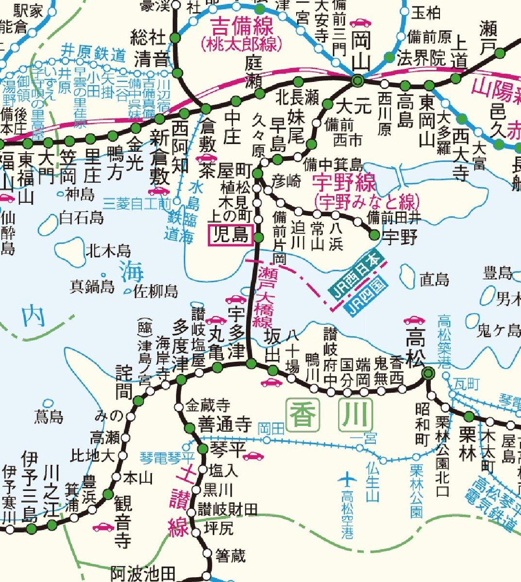 """新条 on Twitter: """"岡山駅みどりの窓口で 「#津島ノ宮 まで往復乗車券 ..."""