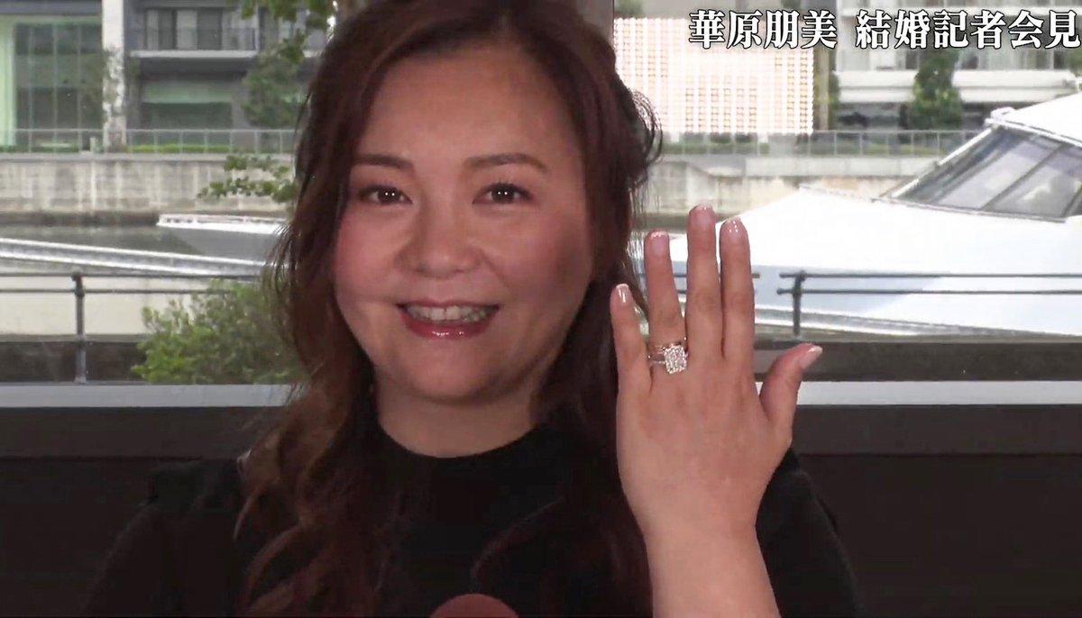 """ORICON NEWS(オリコンニュース) on Twitter: """"華原朋美、結婚を発表 ..."""