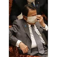 麻生太郎さん、国会でのマスクのつけ方がヤバすぎると話題に! | 話題の ...