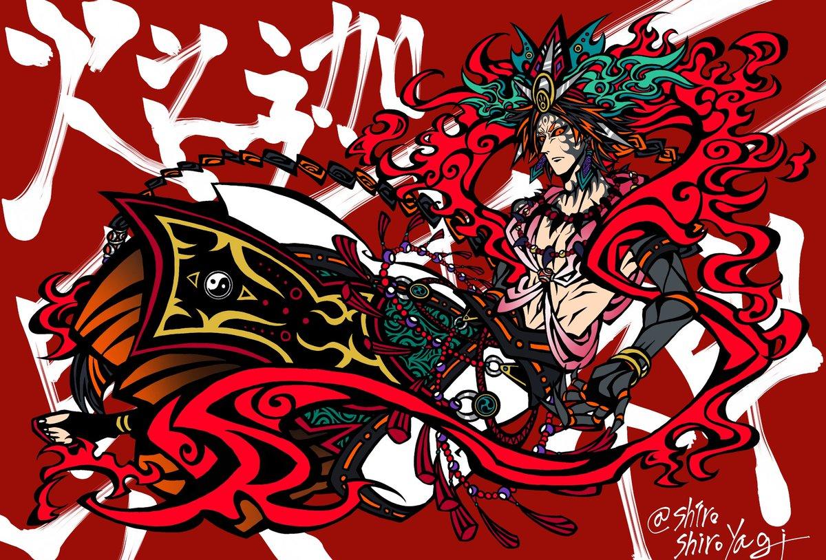 "白山羊 on Twitter: ""火之迦具土神 (Hinokagutsuchinokami)… """