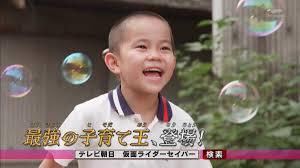 """ひぞっこ on Twitter: """"#仮面ライダーセイバー【番家天嵩】#MIU404 で4 ..."""
