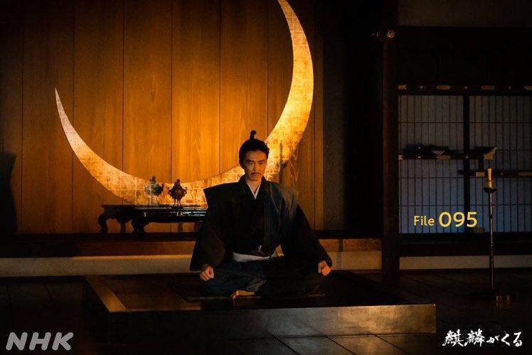 1月31日 麒麟がくるで『本能寺の変』が話題に!(30ページ目 ...