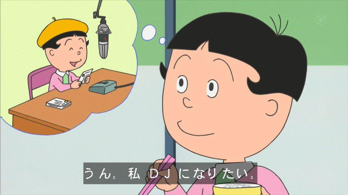 """嘲笑のひよこ"""" すすき Twitter પર: """"本日6月15日は「サザエさん」の ..."""