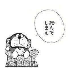 """お客様は何様ですか? on Twitter: """"鎌倉の食べ歩き自粛条例、大賛成だ ..."""