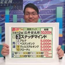 石井健太郎 (@bo_ishiken_ok)   Twitter