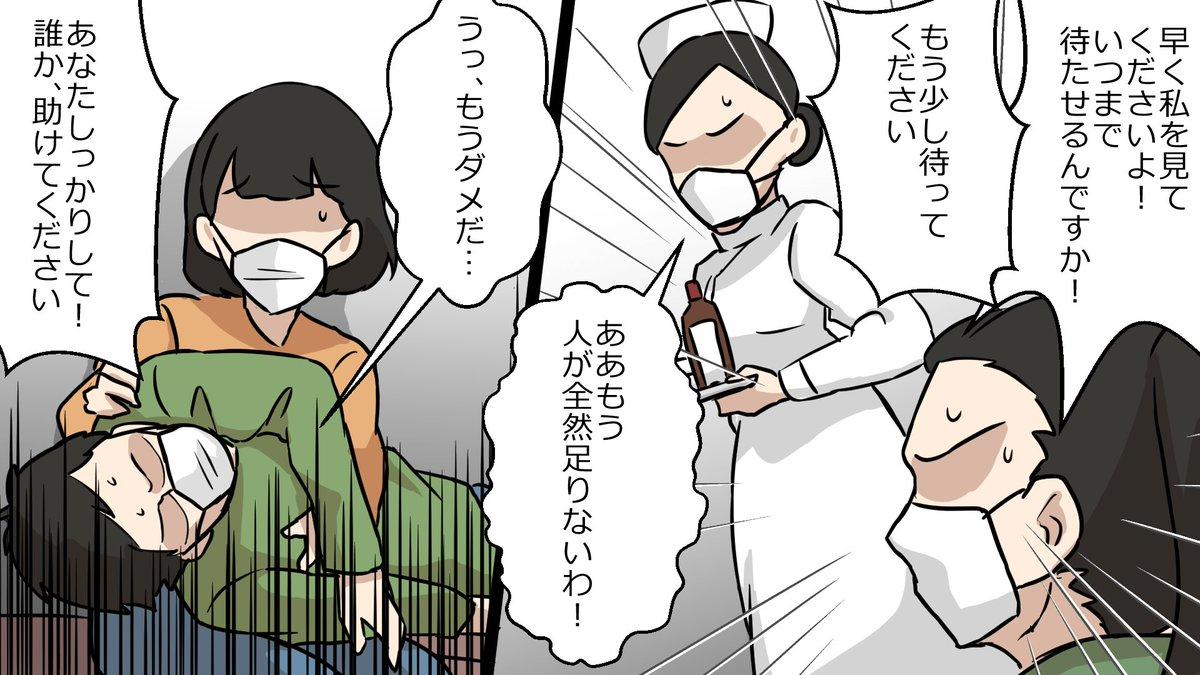 """ダヴィンチアカデミー on Twitter: """"漫画】第三次世界大戦の予兆!?中国 ..."""